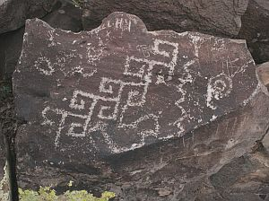 Abstractpetroglyph